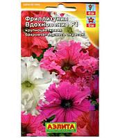Семена Петуния Фриллитуния крупноцветковая бахрочатая смесь Вдохновение F1, 10 семян Аэлита