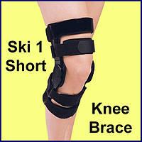 Функциональная Ортеза на Колено для реабилитации и Спорта Ski 1 Short Knee Brace