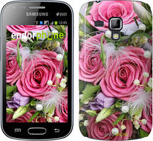 """Чохол Samsung Galaxy S Duos s7562 zka Ніжність """"2916c-84"""""""