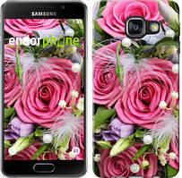 "Чехол на Samsung Galaxy A3 (2016) A310F Нежность ""2916c-159"""