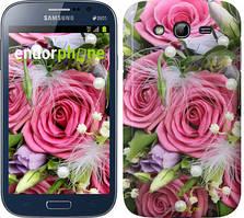 "Чехол на Samsung Galaxy Grand Neo I9060 Нежность ""2916c-112"""