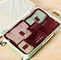 Органайзер для вещей Secret Pouch Бордовый (6 шт в наборе ), фото 1