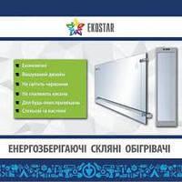 Скляні інфрачервоні обігрівачі EKOSTAR (настінні, стельові)