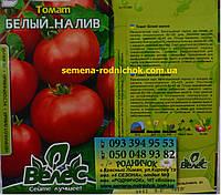 Детерминантный ранний томат с красными округлоплоскими ребристыми плодами для переработки сорт Белый налив