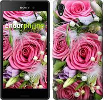 "Чехол на Sony Xperia M4 Aqua Нежность ""2916c-162"""