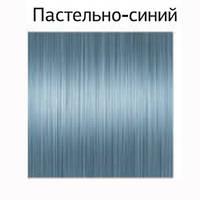 Nouvelle PASTISS Полуперманентная крем-краска для волос 60 мл., Пастельно-синий