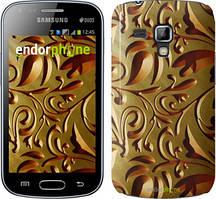 "Чохол Samsung Galaxy S Duos s7562 zka Золотий металевий візерунок ""746c-84"""