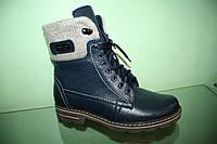 Зимние женские кожаные ботинки ТМ Topas