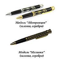 Ручка - зажигалка