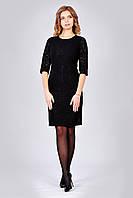 Черное платье с пуговицами на спинке