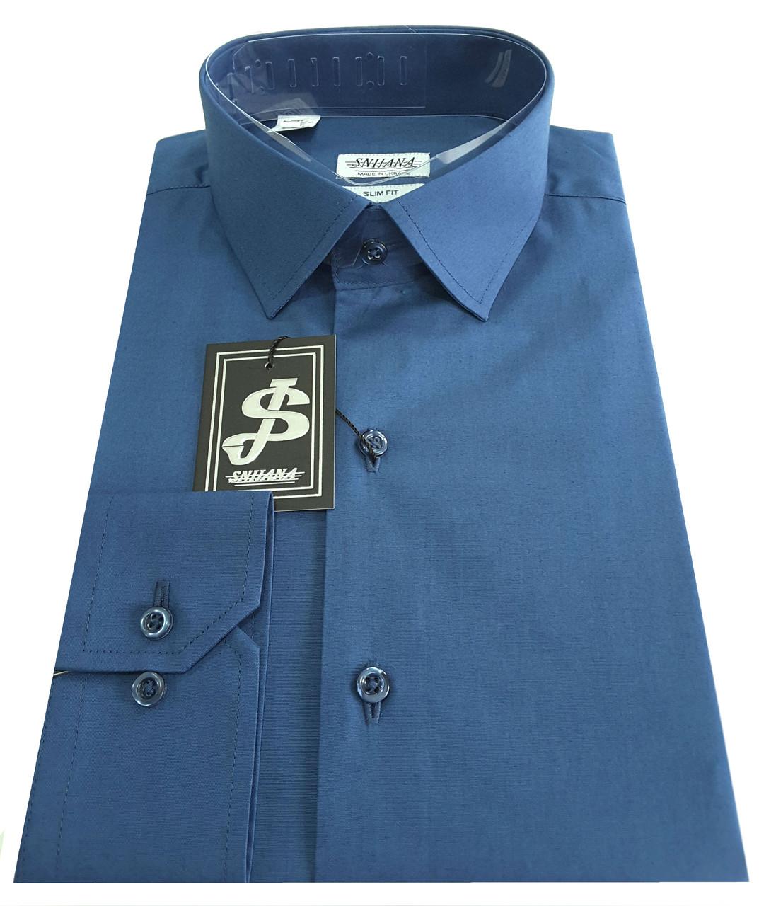 Рубашка мужская приталенная №10-12к. 40-100 V7