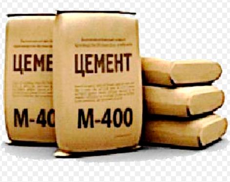 Цемент строительный М400