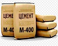 Цемент строительный М400, М500
