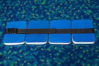 Пояс страховочный для плавания 4-хсекционный повышеной плавучести