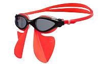 Стартовые очки для подводного плавания красные