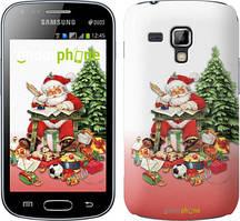 """Чохол Samsung Galaxy S Duos s7562 zka Дід Мороз з подарунками """"219c-84"""""""