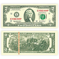 Пачка денег 2 доллара