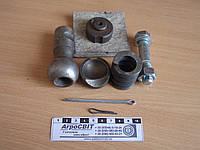 К-т к замене наконечника рулевой тяги ЗИЛ-5301, 4331 (палец без резьбы)