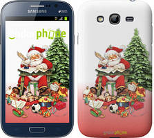 "Чехол на Samsung Galaxy Grand Neo I9060 Дед Мороз с подарками ""219c-112"""