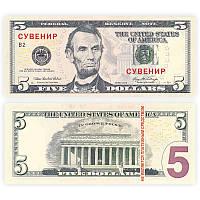 Пачка денег 5 долларов