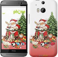 "Чехол на HTC One M8 Дед Мороз с подарками ""219c-30"""