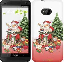 "Чехол на HTC One M7 Дед Мороз с подарками ""219c-36"""