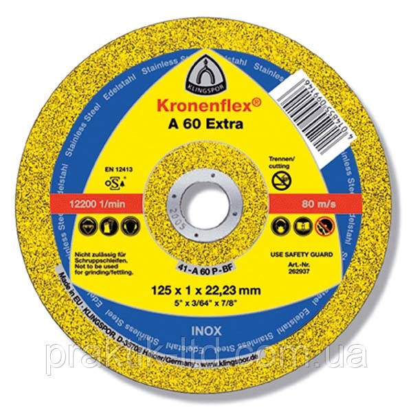 Универсальный обдирочный (зачистной) диск A24 Extra Kronenflex 125х6х22мм