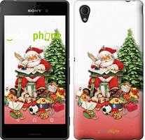 """Чехол на Sony Xperia M4 Aqua Дед Мороз с подарками """"219c-162"""""""