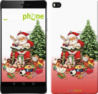 """Чехол на Huawei Ascend P8 Дед Мороз с подарками """"219u-123"""""""