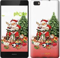 """Чохол на Huawei Ascend P8 Lite Дід Мороз з подарунками """"219u-126"""""""