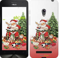 """Чехол на Asus Zenfone 5 Дед Мороз с подарками """"219c-81"""""""