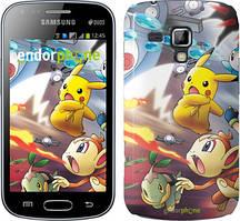 """Чохол Samsung Galaxy S Duos s7562 zka Покемони pokemon go v2 """"3771c-84"""""""