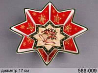 Блюдо-звезда Колокольчики