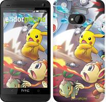 """Чехол на HTC One M7 Покемоны pokemon go v2 """"3771c-36"""""""