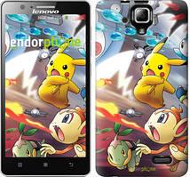 "Чохол на Lenovo A536 Покемони pokemon go v2 ""3771c-149"""