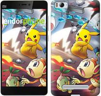 """Чехол на Xiaomi Mi4i Покемоны pokemon go v2 """"3771c-177"""""""