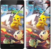 "Чехол на Huawei Ascend P8 Lite Покемоны pokemon go v2 ""3771u-126"""