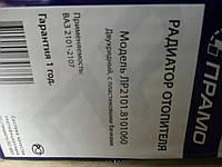 Радиатор печки ВАЗ 2101 (Радиатор отопителя ВАЗ 2101-2107, Нива 2121 ал.) Прамо