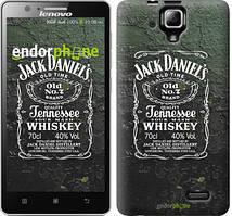 """Чохол на Lenovo A536 Whiskey Jack Daniels """"822c-149"""""""