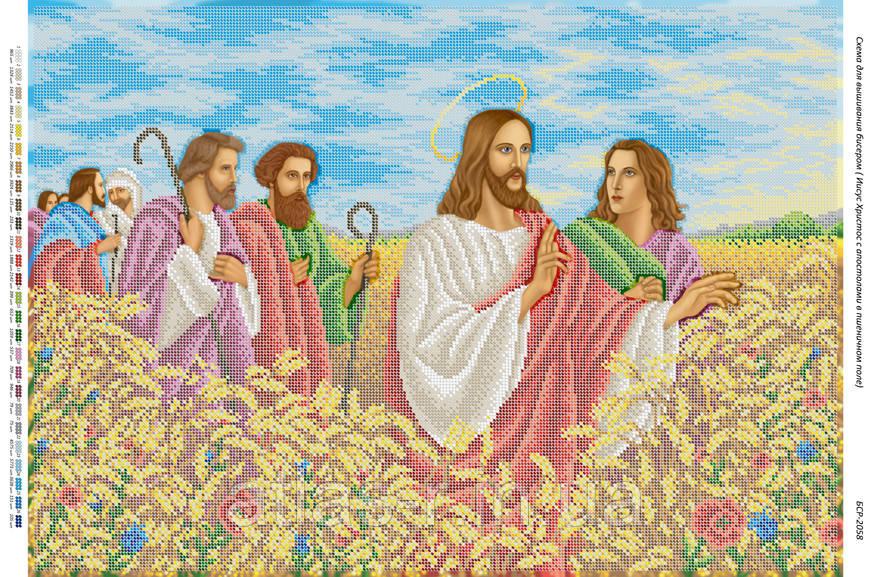 """Схема для вышивки бисером иконы """"Иисус Христос с апостолами в пшеничном поле"""""""