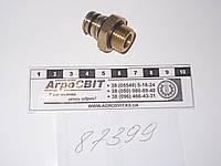Муфта разъемная пневматики тип Р5 (М16*1,5), каложный номер RD 99.01.99