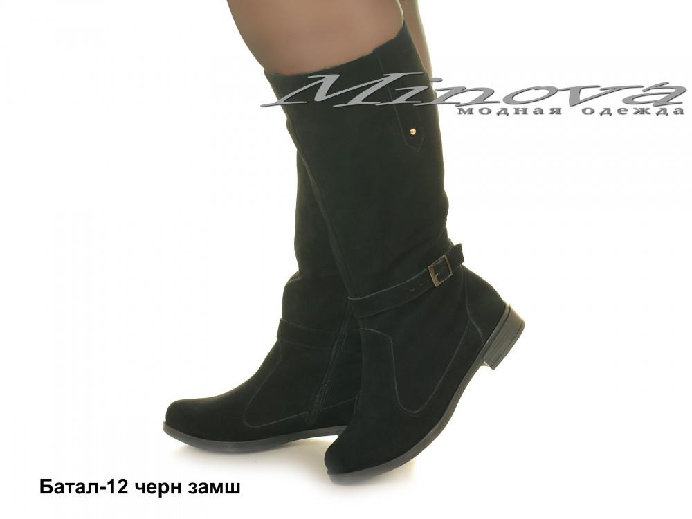 0c555bdd Женские зимние батальные черные замшевые сапоги на низком ходу на цигейке  (размеры 35-42