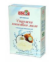 Стружка из кокосового мыла, 450г, ТМ Cocos
