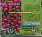 Томат Чио-Чио-Сан высокорослый среднеспелый томат с розовыми сливовидными плодами для консервирования, фото 2