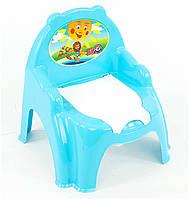 Горшок кресло для ребенка голубой с крышкой