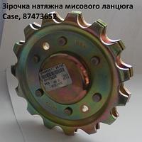 Звездочка натяжная Z-15 CASE 87473652
