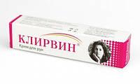 Клирвин крем для рук - аюрведический заживляющий, смягчающий, увлажняющий, омолаживающий, 25 гр.
