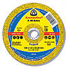 Круг (диск) отрезной А 46 EXTRA  125 х 1,6 х 22 (263248)
