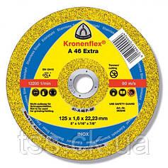 Круг (диск) відрізний А 46 EXTRA 115 х 1,6 х 22 (263247)