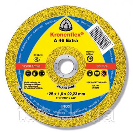 Круг (диск) отрезной А 46 EXTRA  125 х 1,6 х 22 (263248), фото 2